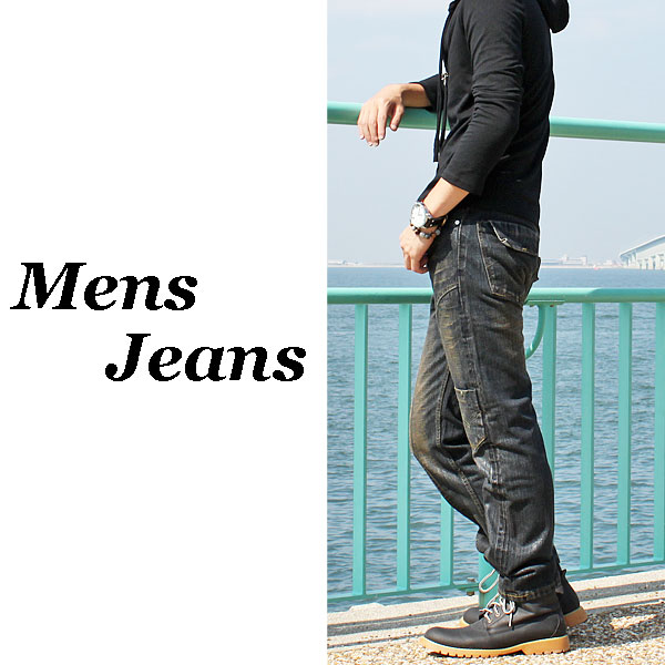 メンズジーンズ
