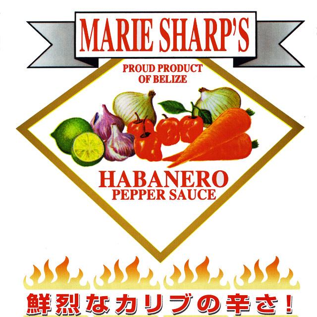 料理に最適、ガリブの辛さ、ハバネロ・ペパーソース