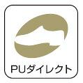 asahi-kinou-10.jpg