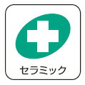 asahi-kinou-13.jpg