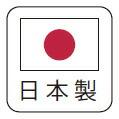 asahi-kinou-2.jpg