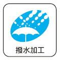 asahi-kinou-5.jpg