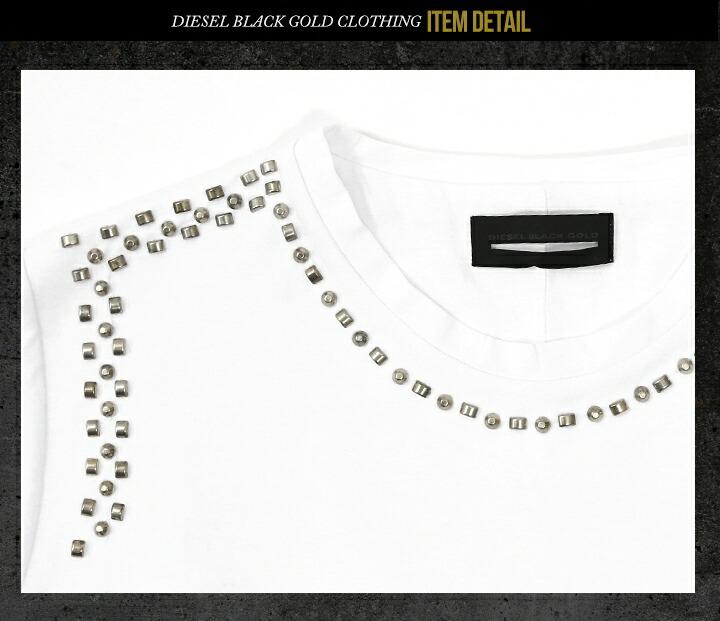 ■DIESEL BLACK GOLD Tシャツ ディーゼル 半袖 【TENDY-STUDS-LF】 【サイズL】 ブラックゴールド die-m-t-81-451 カットソー 《メーカー希望小売価格66,960円》 メンズ■スタッズ装飾 【ホワイト】