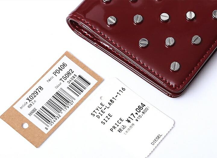 089a5702aa1b メーカー希望小売価格はメーカー商品タグに基づいて掲載しています ▽クリックで拡大▽