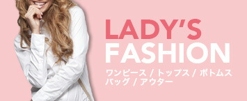 LADY'S FASHION