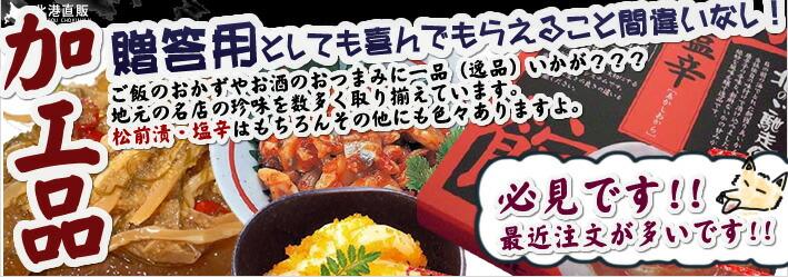 北海道産名物とうもろこし各種