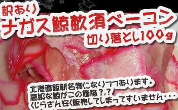 北海道産野菜味覚セット1