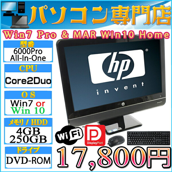 6000 Pro All-in-One