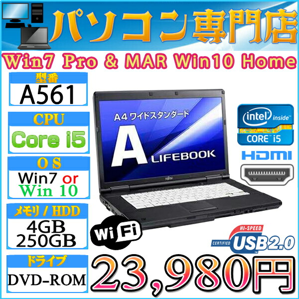 A561Core i523980
