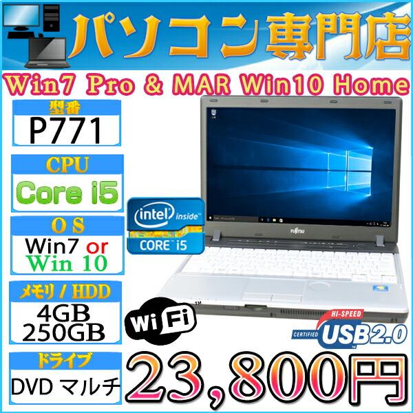 P771-i5 2520-2.5GHz-23800