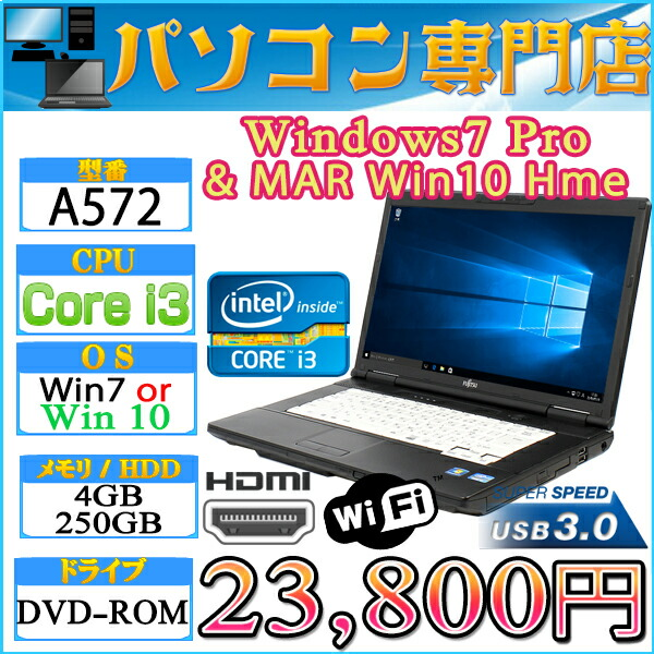 A572 Core i3 3110M-2.4GHz-23800