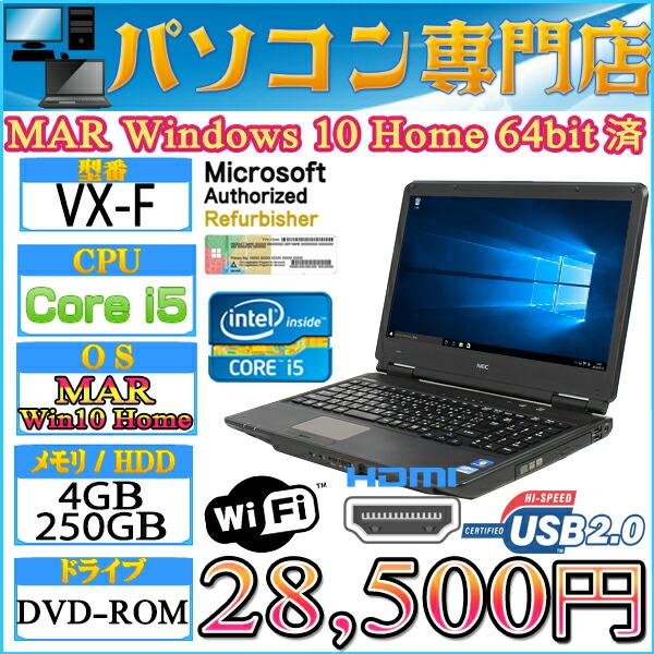 VX-F Corei5 3210M-2.5GHz-28500
