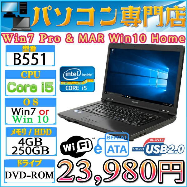B551 Core i5 2520M-2.5GHz 無テンキー-23980