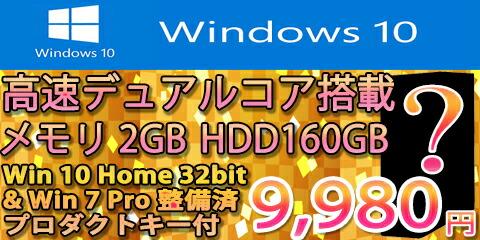 シークレットデスクトップ-9980