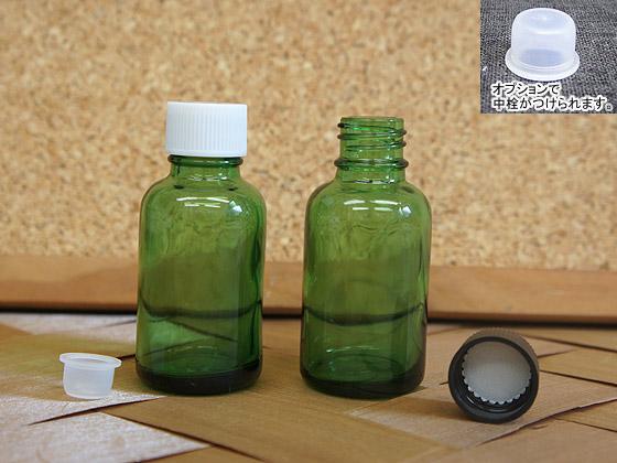 遮光瓶グリーン30mlキャップ付