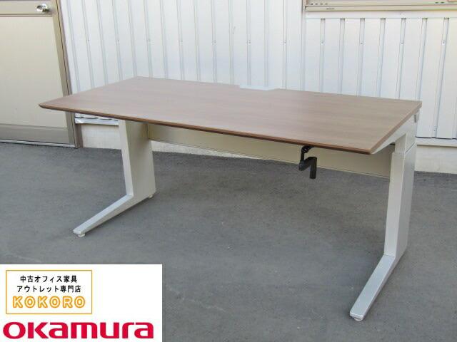 USMハラー テーブル デスク W1500 H740 ホワイト【中古オフィス家具】