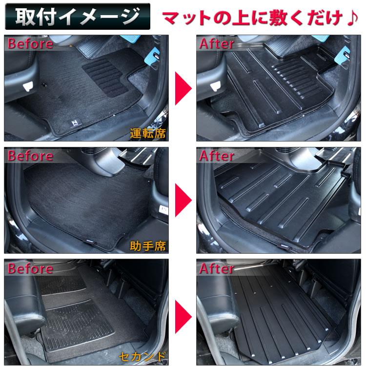 fm3-nbox-mat_04.jpg