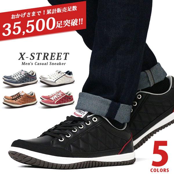 xstreetxst241