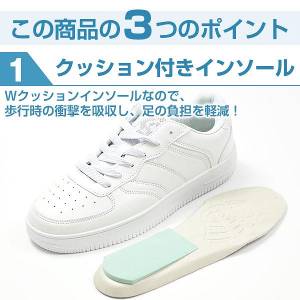 スニーカーローカットメンズ靴LARKINSL,6278ラーキンス