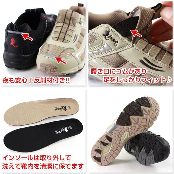 スニーカースリッポンメンズ靴LARKINSL,6827ラーキンス