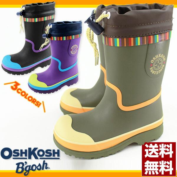ba6d166b705a4 レインブーツ 子供 キッズ ジュニア 長靴 OSHKOSH OSK WC135R オシュコシュ tok