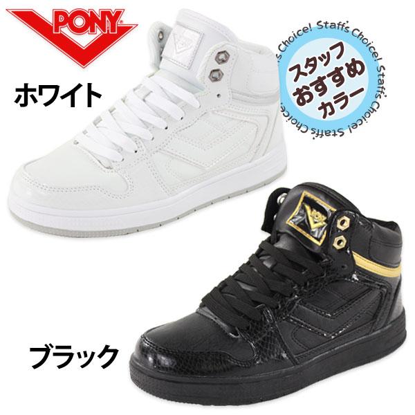 スニーカーハイカットレディース靴PONYPY,9458Lポニー