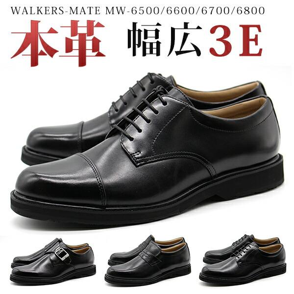 walkersmw6