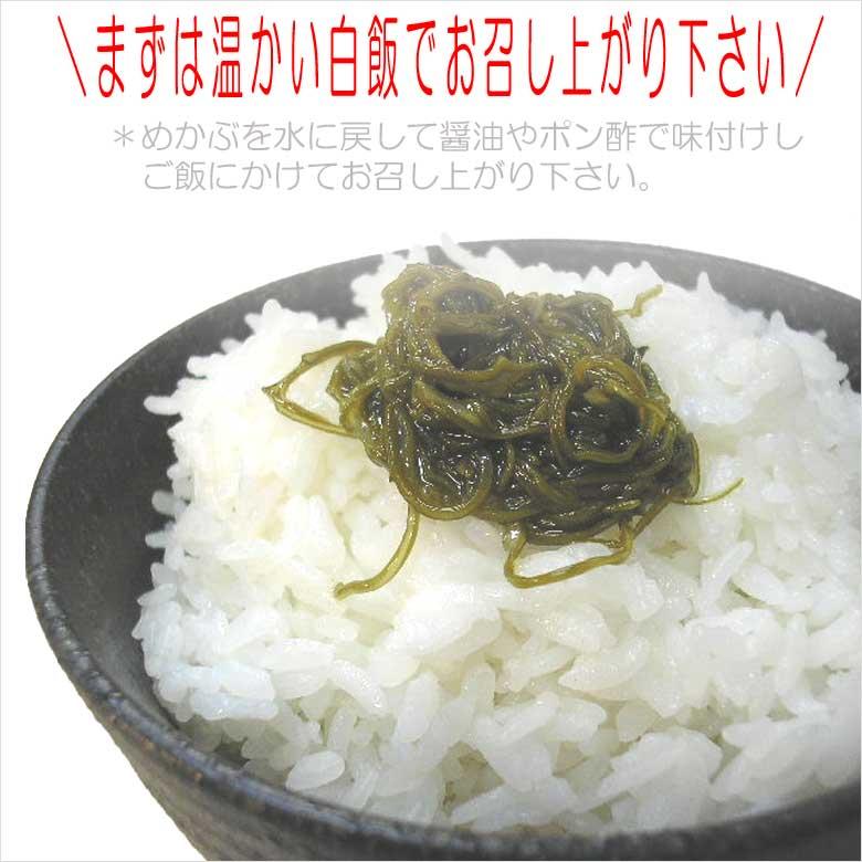 【楽天市場】めかぶ 海藻 わかめの乾燥刻みメカブ お試し食べ切りサイズ 300円 ポッキリ 送料