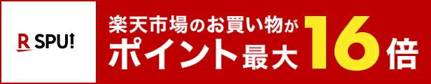 京都・桔梗館のらくしたい 和傘