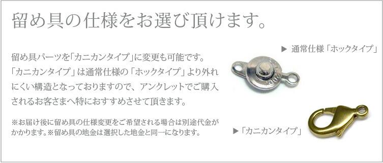 人気ペアブレスレットの通販ショップ-【LAUSS】