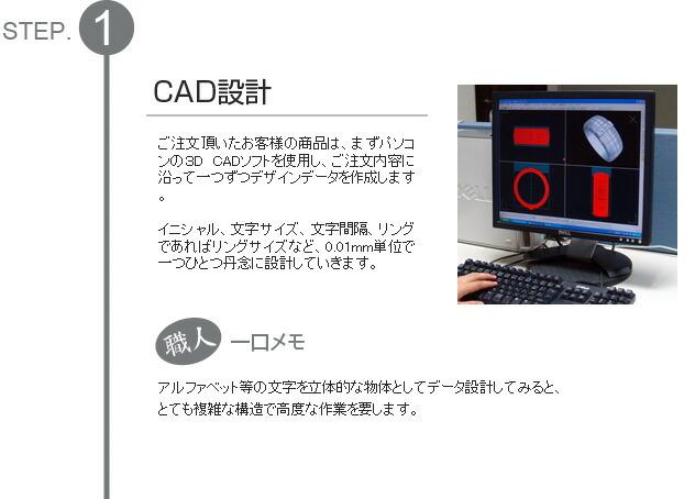 CADデータ作成
