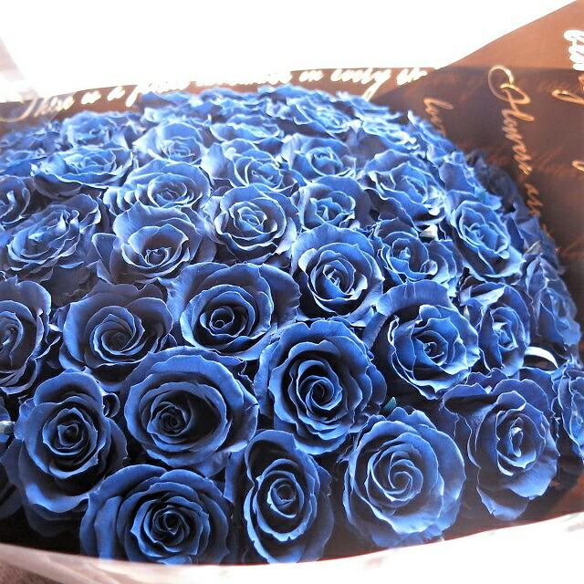 プリザーブドフラワー 青バラ 花束