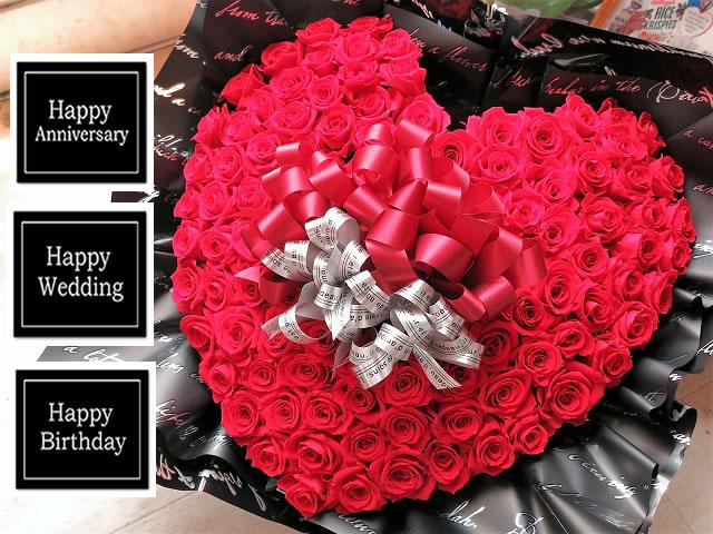 バラ 100本 花束