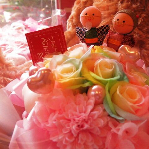 敬老の日 プレゼント 花