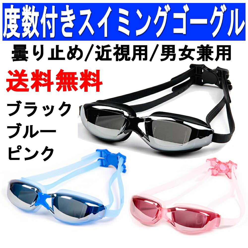 18873656c899cb Swimming goggles adult swimming men gap Dis swimming goggles glasses water  fitness swimsuit man swimming race black black with the goggles goggles  degree ...