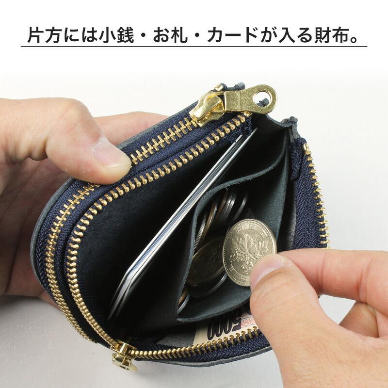 check out 28467 17dbf チビ財布 ブランド 【財布とキーケースが合体!】 スマートキー ...