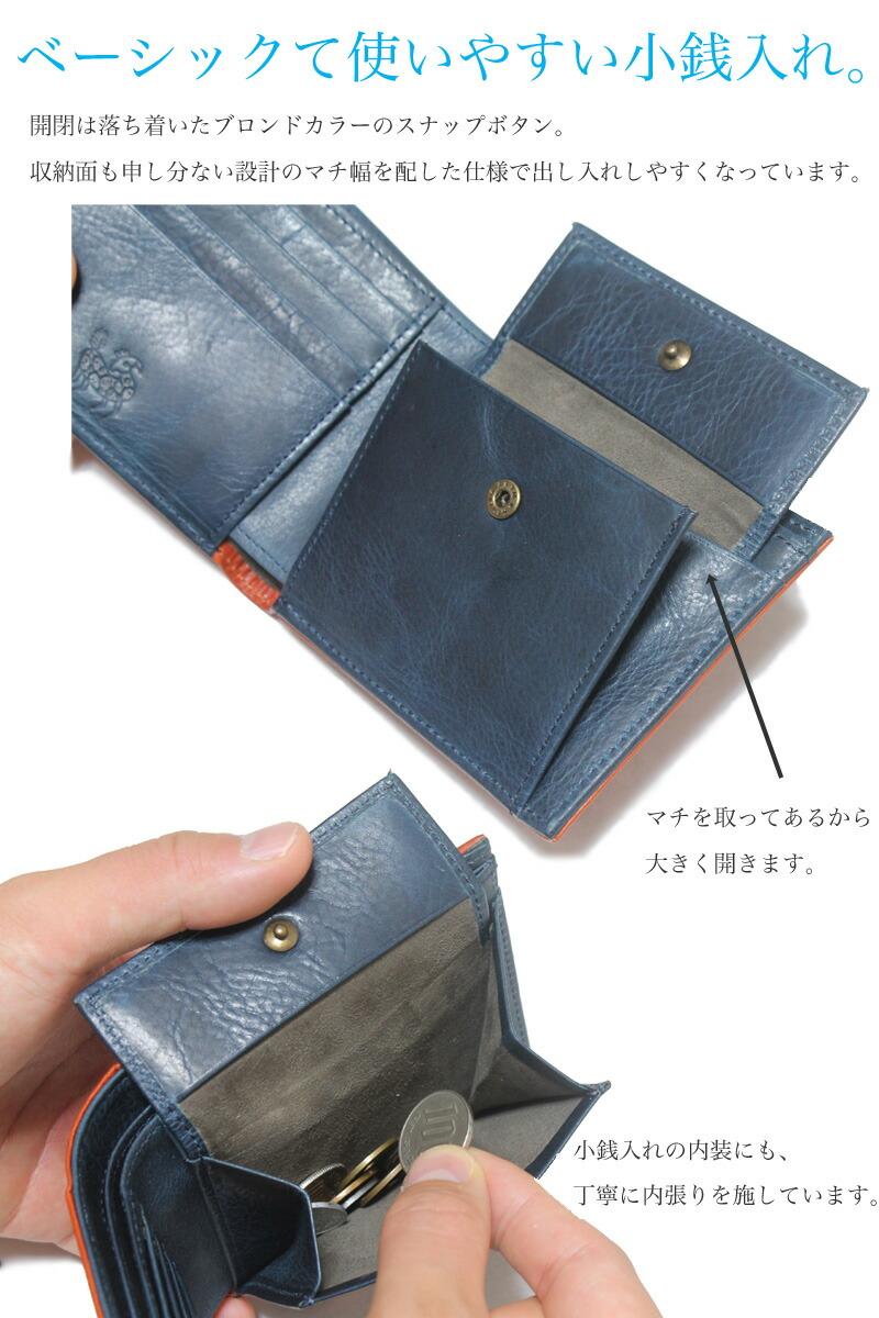 f3e28d1ffb67 外ポケットが便利! 機能充実 二つ折り財布 小銭入れあり suicaなどを ...