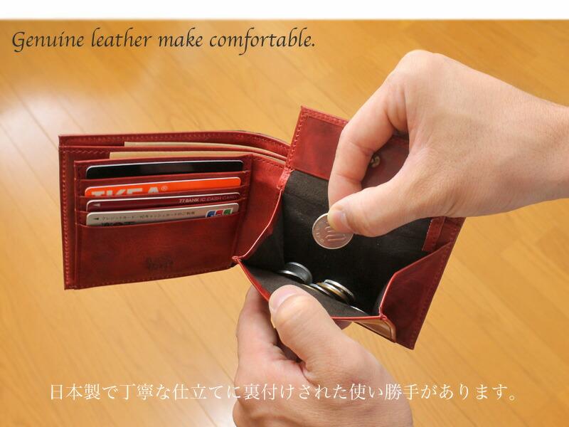61f3bbe1d606 機能充実 二つ折り財布 小銭入れあり suicaなどを収納できる外ポケット付き 札入れ2つ 名入れ キップレザー 国産 日本製 メンズ レディース  ユニセックス 電子マネー ...