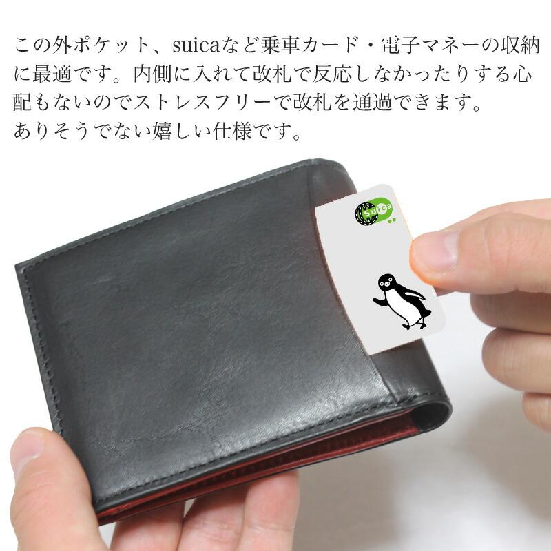1d7627d30056 機能充実二つ折り財布小銭入れありsuicaなどを収納 ↓動画がある場合はこの最下部にあります。↓