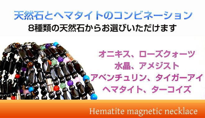 (磁気ネックレス 磁気 ネックレス 肩こり 回復 健康 肩こり解消グッズ 緩和 おしゃれ 女性用 男性用 )