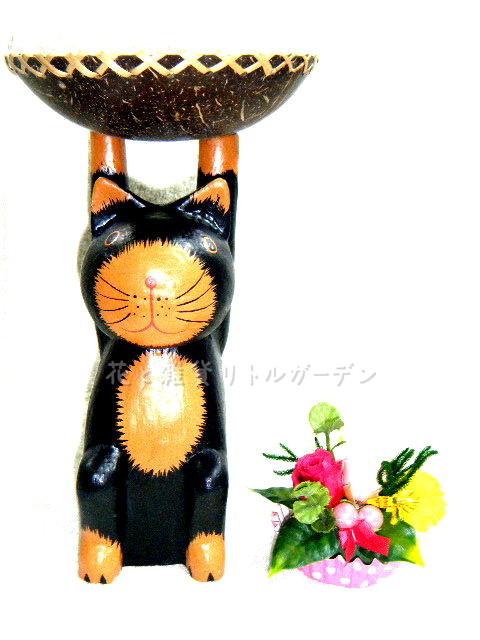 木彫り黒ネコSS