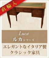 Licaシリーズ
