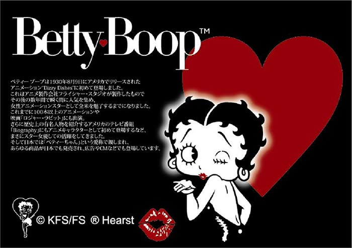 Betty Boop(ベティーブープ)