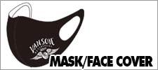 マスク/フェイスカバー
