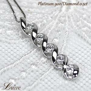 プラチナ900ダイヤモンドペンダント