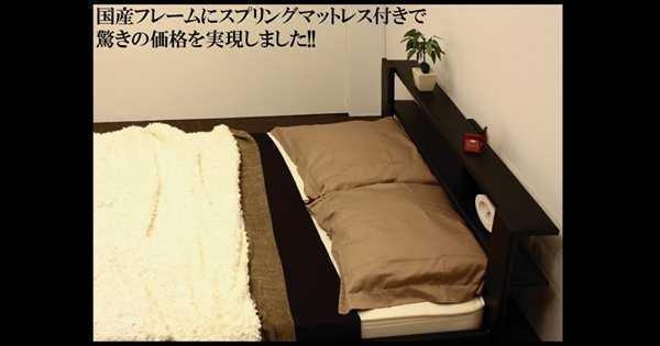 ■日本製フレーム■オールレザーデザイン棚付フロアベッド■ダブル■ブラック265-45l-d商品説明画像1