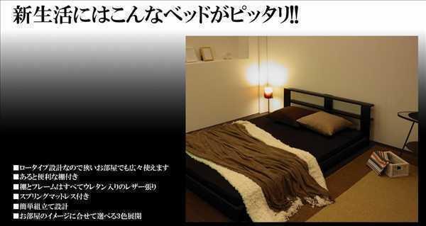 ■日本製フレーム■オールレザーデザイン棚付フロアベッド■ダブル■ブラック265-45l-d商品説明画像2