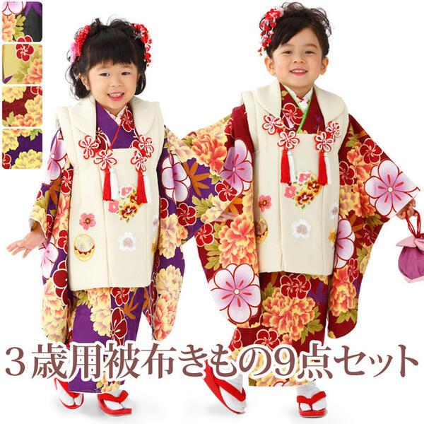 女の子3歳着物セット