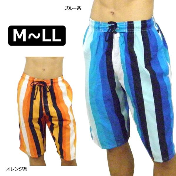 mm0059/6006 たてしま柄☆サーフパンツ ブルー系 オレンジ系 M?L?LL メンズ水着 海パン 大きいサイズ スイムパンツ 【RCP】