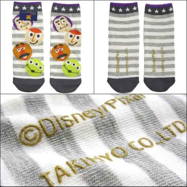 靴下 男の子 女の子 キャラクター クルー丈 ソックス 6足組 16~21cm プリンセス カーズ トイストーリー set0624 Disney ディズニー